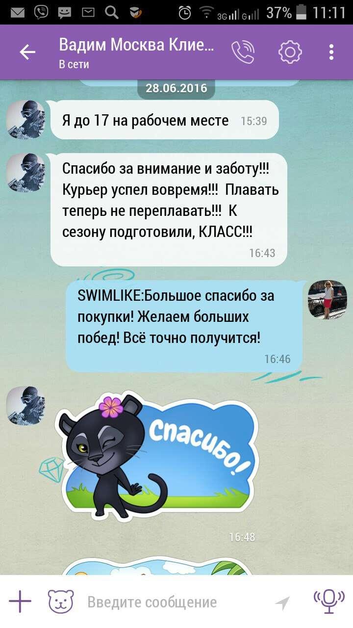 bea6dd8e97d98 Доставка товаров для плавания по Москве и Санкт-Петербургу