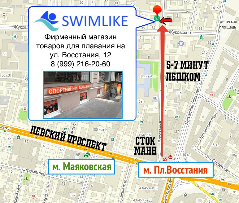194ba4b289fa Магазин товаров для плавания в Санкт-Петербурге   Всё для плавания в СПб